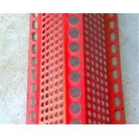 Buy cheap perforated wind dust netting /wind dust fence from wholesalers