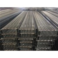 Buy cheap Safety Galvanized Steel Grating , Expanded Metal Grating For Work Platforms from wholesalers