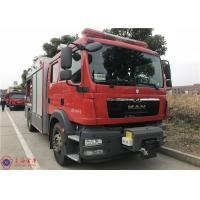 Buy cheap 100km/h 4x2 Drive 6 Cylinder Diesel Engine Aerial Ladder Fire Truck from wholesalers