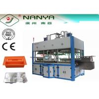 Buy cheap Hot-forming Paper Moulded Pulp Machine For High Level Premium Packaging from wholesalers