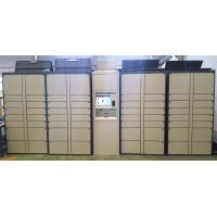 Buy cheap 24/7smart parcel delivery locker for food take away or package from wholesalers
