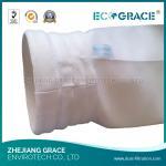 Buy cheap Fiberglass Filter Bag Dust Collector Filter Bag Cement Plant Dust Collector System from wholesalers