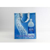 Buy cheap Recycled Plastic Bottle Non Woven Laminated Tote Bags Reusable Shopping Bag from wholesalers