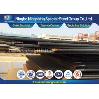 Buy cheap Custom DIN ST52-3 N / S355JR / 1.0045 Structural Steel Plate from wholesalers