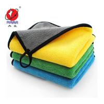 Buy cheap Coral Fleece Microfiber Car Wash Towel from wholesalers