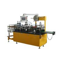 Buy cheap Recycle Water Plastic Cover Making Machine / Yellow Cup Lid Forming Machine from wholesalers