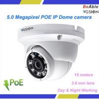 Buy cheap Hot selling!!!POE CCTV Network 5MP 5.0 Megapixel HD Vandal-proof Dome IP Camera 2.8-12mm cctv dome camera from wholesalers