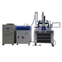 Buy cheap High Precision Laser Solder Stainless Steel Welding Machine With Cooling System from wholesalers