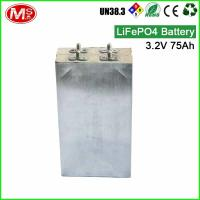 Buy cheap China custom rechargeable 3.2V 75Ah ion battery cells for solar energy system from wholesalers