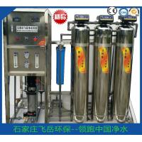 Buy cheap 0.5T/H Small Scale Water Purification Plant With 2 Stage Reverse Osmosis System from wholesalers