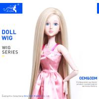 Buy cheap Lovely american girl doll wig curly 18inch doll wigs from wholesalers
