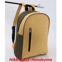 Buy cheap Cheap 600D School Backpack Bags-HAB13531 product