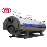 Buy cheap WNS series horizontal type Fire tube Gas-Fired / Oil-Fired Steam Boiler price from wholesalers
