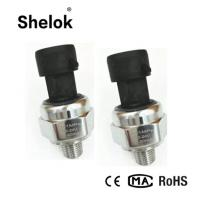 Buy cheap Air conditioning pressure transducer 0-5v sensor from wholesalers