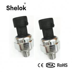 Buy cheap Air conditioning pressure transducer 0-5v sensor product