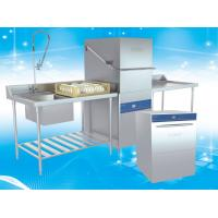 Buy cheap 6.5KW High Temperature Commercial Dishwasher / Commercial Under Sink Dishwasher from wholesalers