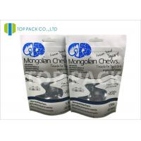Buy cheap Gravure Printed custom Plain Stand Up Pouches Aluminum Foil Inside White Kraft from wholesalers