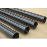 Buy cheap High quality&light weight carbon fiber tube for sailboat mast from wholesalers