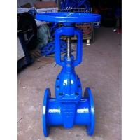 Buy cheap Rising Soft Sealing Gate Valve product