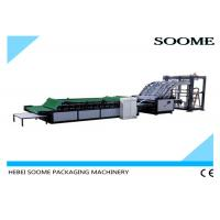 Buy cheap Lifting Type Lamination Machine With Auto Cutter , Vacuum Servo Flute Laminator from wholesalers