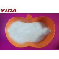 Buy cheap 10g USP Pharmaceutical Raw Materials Oxymetholone Anadrol CAS 434-07-1 product
