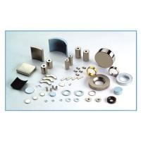 Buy cheap SmCo Magnet (Sm2Co17) product