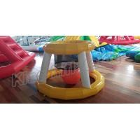 Buy cheap Funny Airtight Floating Basketball Game Inflatable Water Toys For Amusement Park from wholesalers