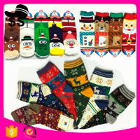 Buy cheap 2017 HB-1001 95%Cotton 5%Spandex 30g 9-11cm Santa Claus Stock Handmade Stocking Xmas Decoration Christmas Knitting Socks from wholesalers