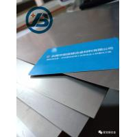 Buy cheap AZ31B Light Weight 0.5mm Pure Magnesium Sheet For Computer Parts product