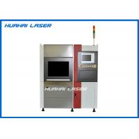 Buy cheap High Power Metal Fiber Laser Cutter 400*400mm Stable Performance Eco Friendly from wholesalers