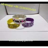 Buy cheap silicone material rubber bracelet for couple fitness sports&promotion from wholesalers