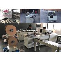 Buy cheap Wire o closing machine with hole punching function PBW580 for calendar from wholesalers
