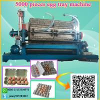 Buy cheap egg tray machine Small automatic paper egg carton plate making machine-whatsapp:0086-15153504975 from wholesalers