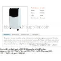 Buy cheap bladeless fan humidifier heater from wholesalers