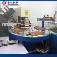 Buy cheap high frequency PVC clamshell packaging machine for mouse from wholesalers