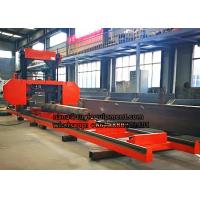 Buy cheap MJ700 Electric Portable Horizontal wood Band Sawmill for wooden board from wholesalers