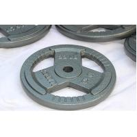 Buy cheap Gray Hammertone weight plates with 3 handles barbell plates from wholesalers