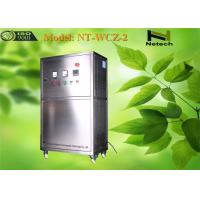 Buy cheap 1800 ~ 2400 Liters 220v / 50hz Ozone Generator Water Purification Municipal Drinking Water Treatment from wholesalers