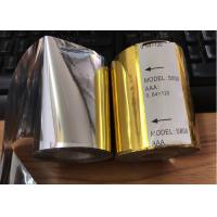 Buy cheap Silver Hot Foil & Gold Hot Stamping Foil Holographic Hot Stamping Foil Heat Transfer PET Film By Heat Press Machines from wholesalers