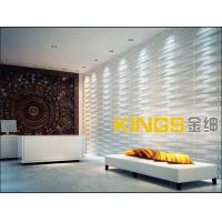 Buy cheap 3D Wood Texture Wall Paper 3D Wall Tile for Kitchen / Living Room / Bedroom Wall from wholesalers