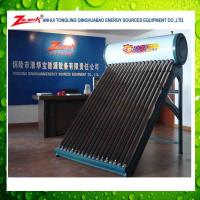Buy cheap Separate Pressurized Solar Water Heater Made In China from wholesalers