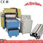 Buy cheap Stainless Steel Tube Polishing Equipment , Grinder Polisher Machine For Bathroom Tube from wholesalers