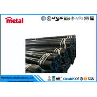 Buy cheap ASTM A53 - 2007 Seamless Steel Pipe Black Round Tube 18 '' Sch 80 Size from wholesalers