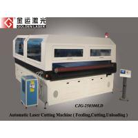 Buy cheap Auto Feeding Textile Laser Flatbed Cutting Machine from wholesalers