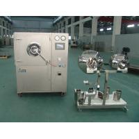Buy cheap Interchangeable Pan Capsule Coating Machine , Safe Pharmaceutical Lab Equipment from wholesalers