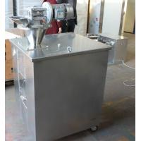 Buy cheap Indoor Dry Granulator Machine GK Series Low Noise For Piece Shaped Granules from wholesalers