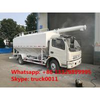 Buy cheap cheap factory supply 4*2 14m3 67ton DONGFENG bulk feed truck,farm-oriented livestock 7tons hydraulic feed delivery truck from wholesalers