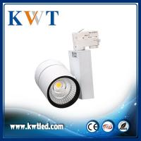 Buy cheap High CRI CITIZEN COB 35W LED Track light cri90 replace 70w mental halide tracklight from wholesalers