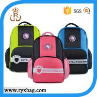 Buy cheap 2016 latest school bags wholesale for girls and boys from wholesalers