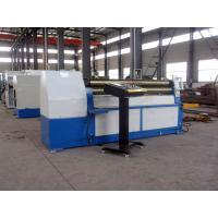 Buy cheap Plate Bending Machine from wholesalers